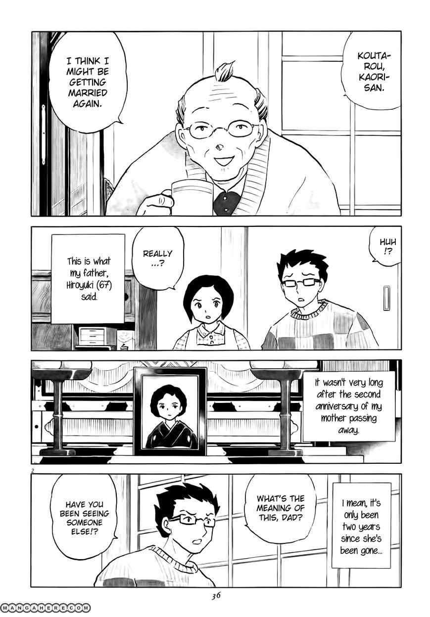 Unmei no Tori 2 Page 2
