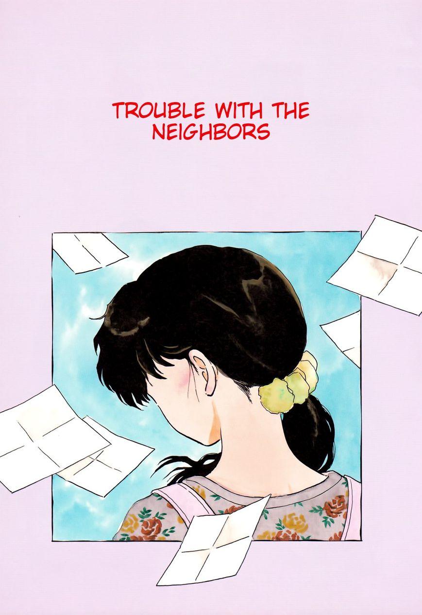 Unmei no Tori 5 Page 1