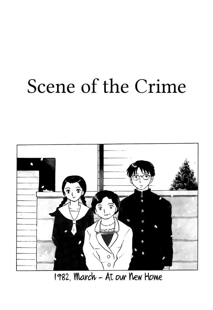 Unmei no Tori 6 Page 1