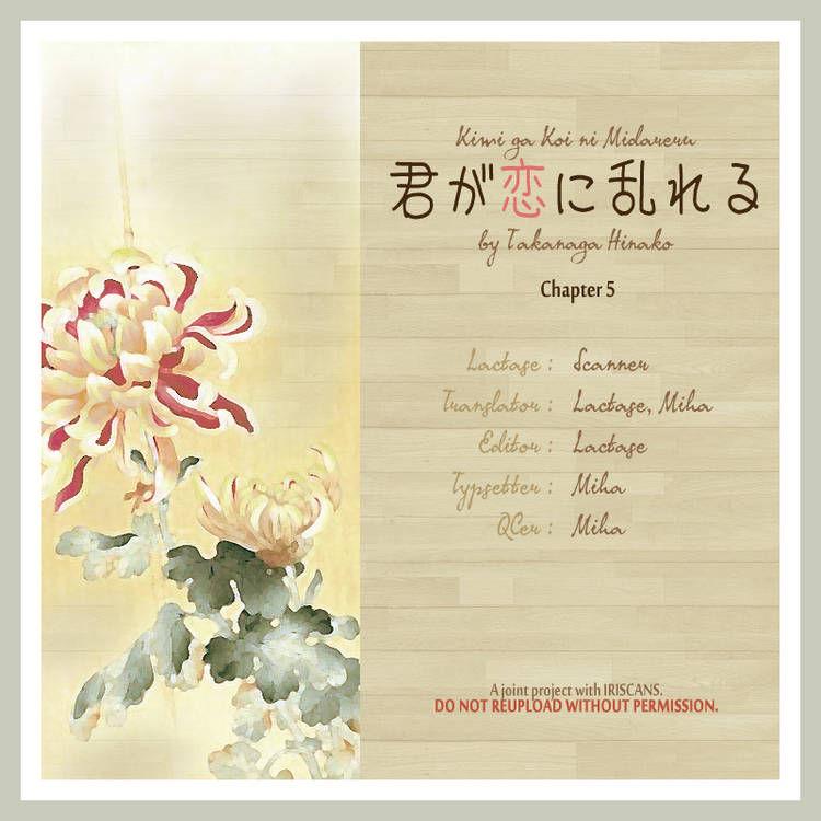Kimi ga Koi ni Midareru 5 Page 1