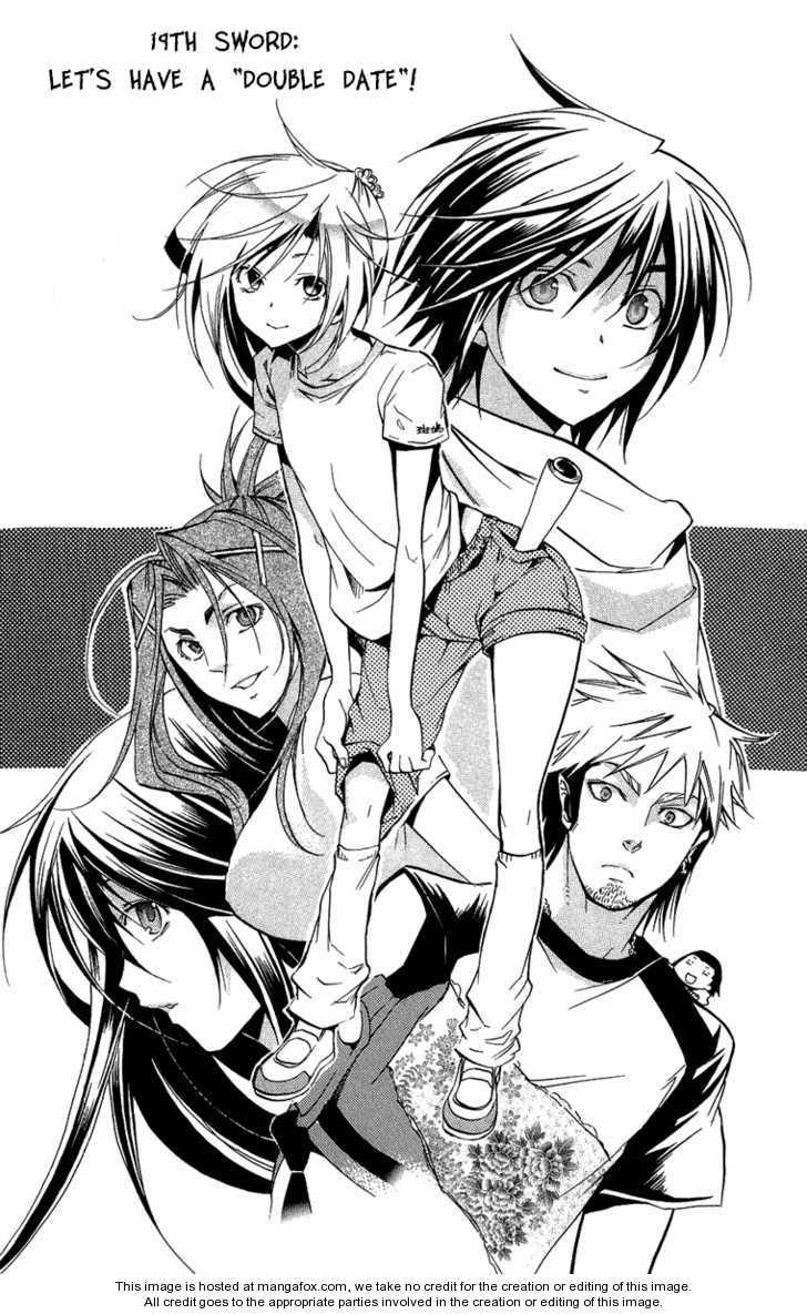 Asu no Yoichi! 19 Page 1