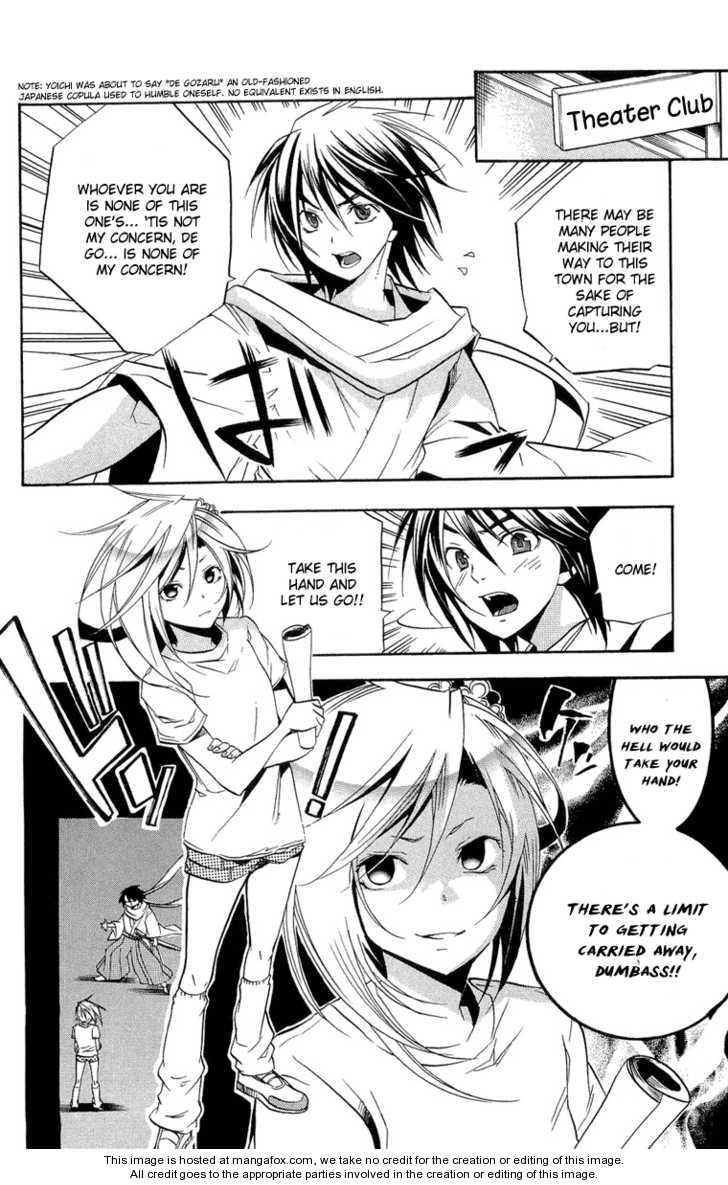 Asu no Yoichi! 19 Page 2