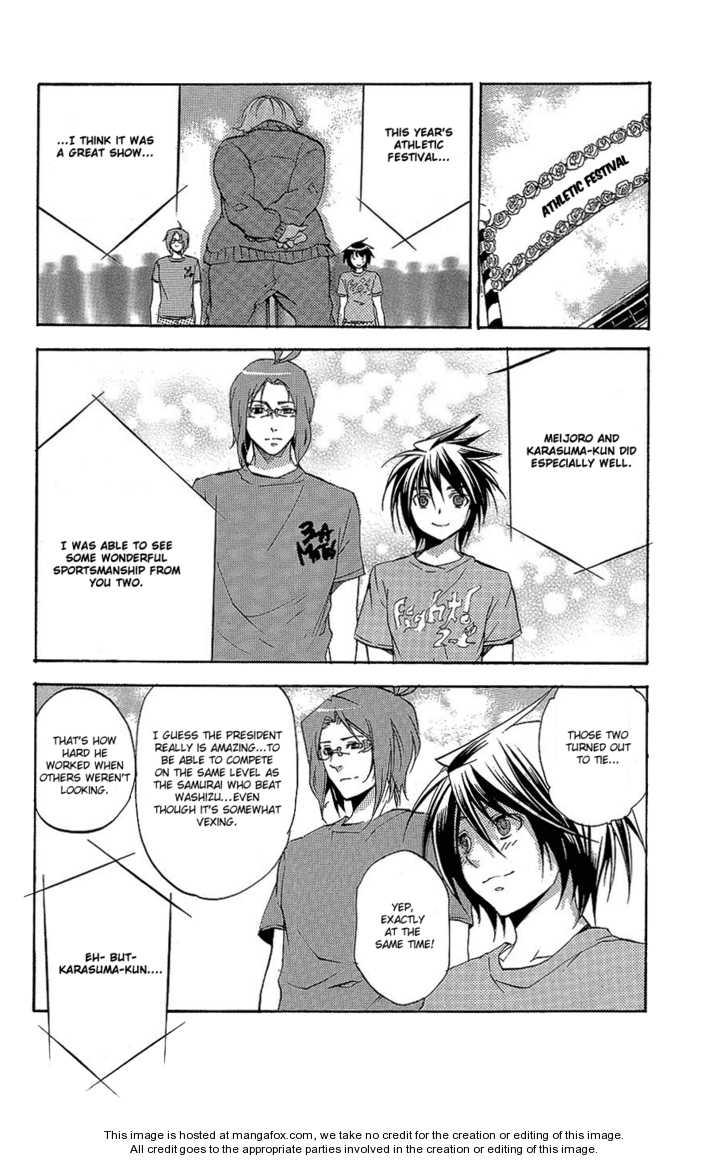 Asu no Yoichi! 29 Page 2