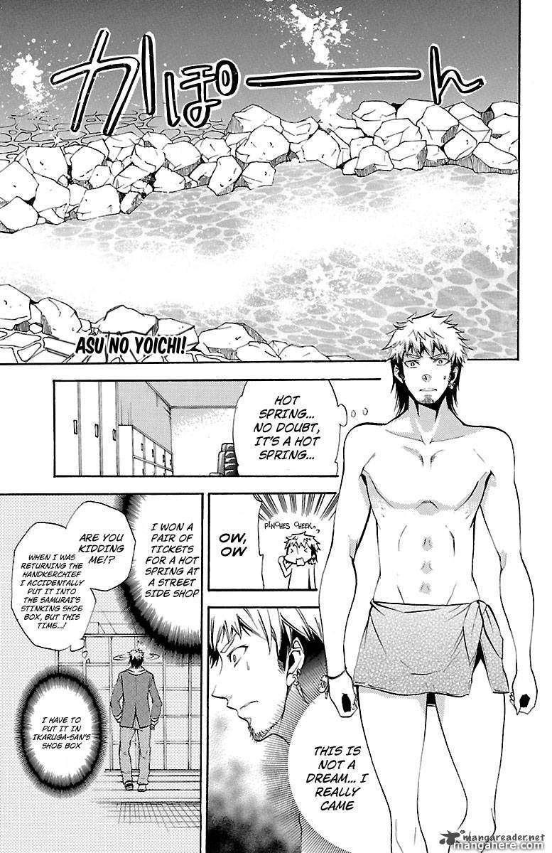 Asu no Yoichi! 45 Page 1