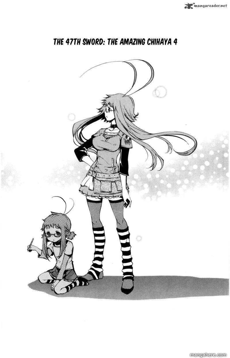 Asu no Yoichi! 47 Page 3
