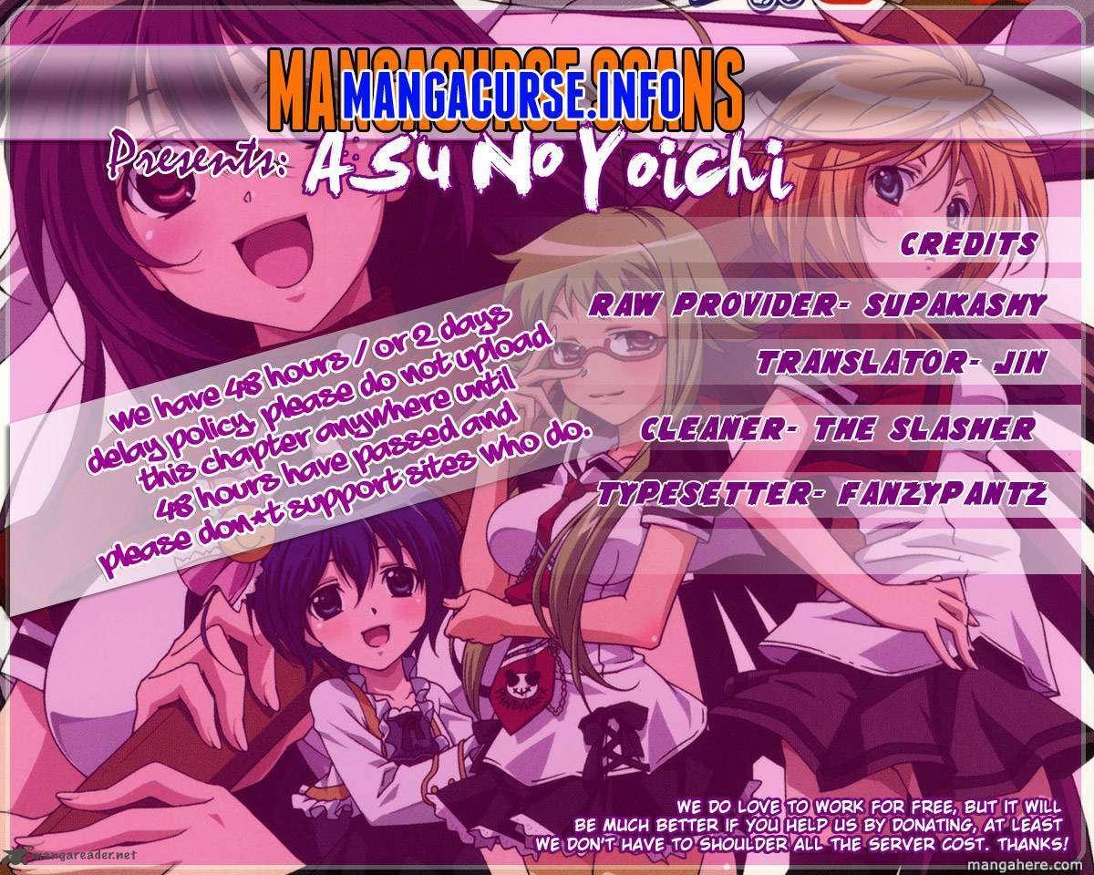 Asu no Yoichi! 51 Page 1