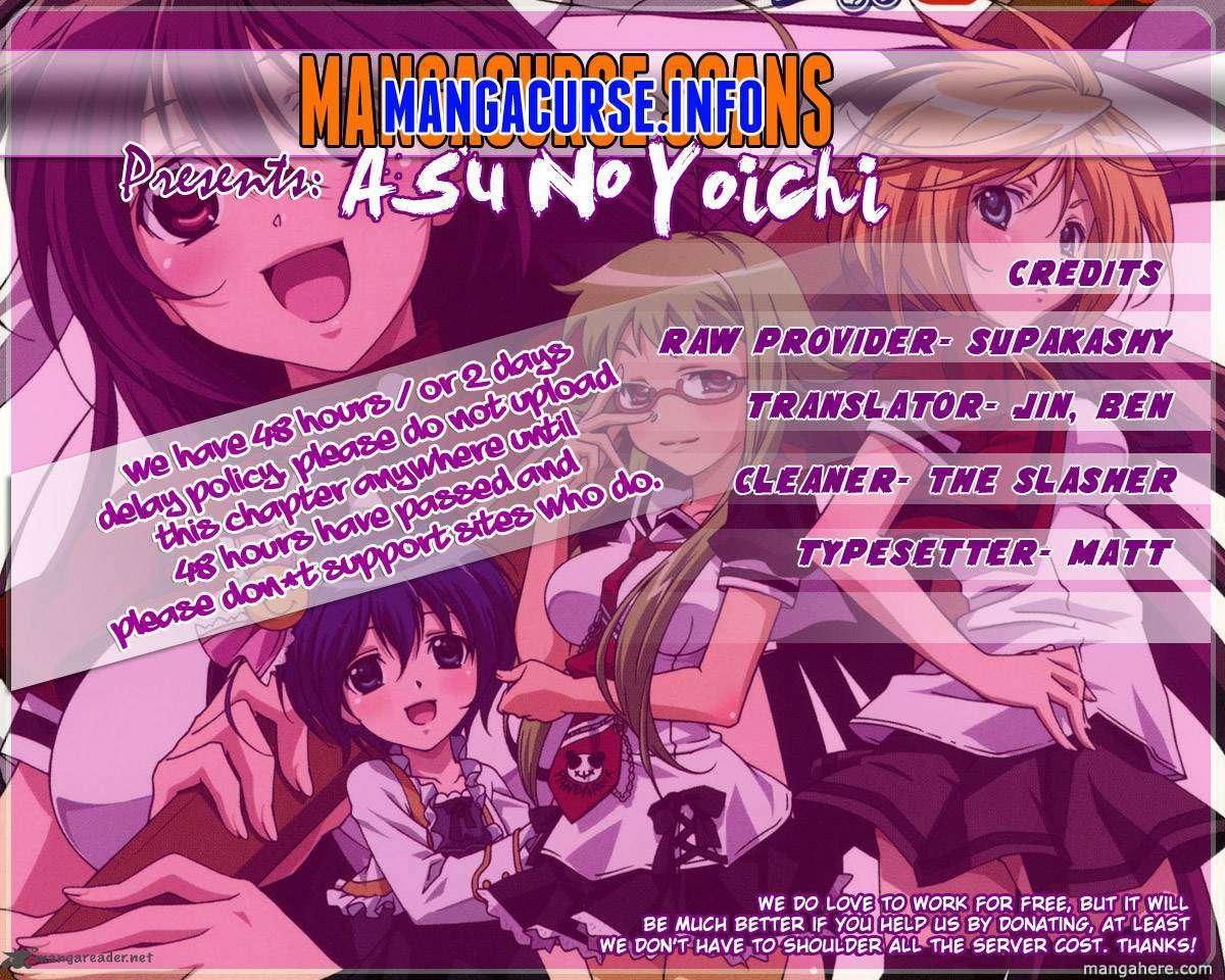 Asu no Yoichi! 54 Page 1
