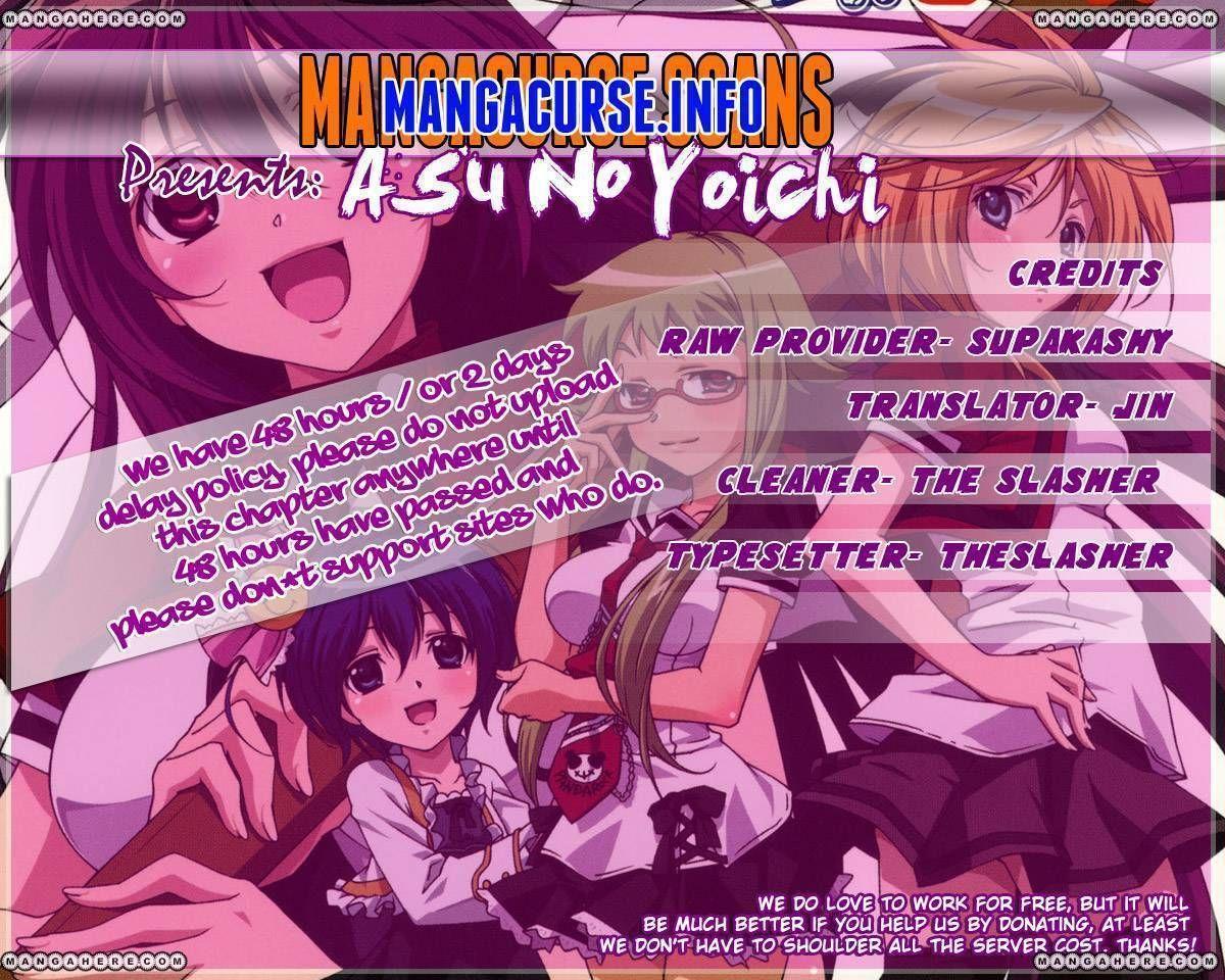 Asu no Yoichi! 56 Page 1