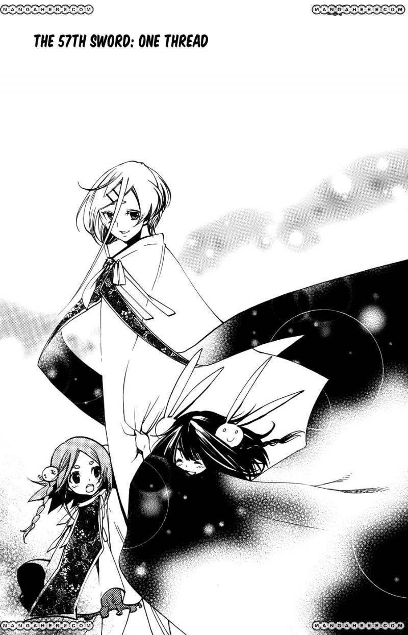 Asu no Yoichi! 57 Page 3