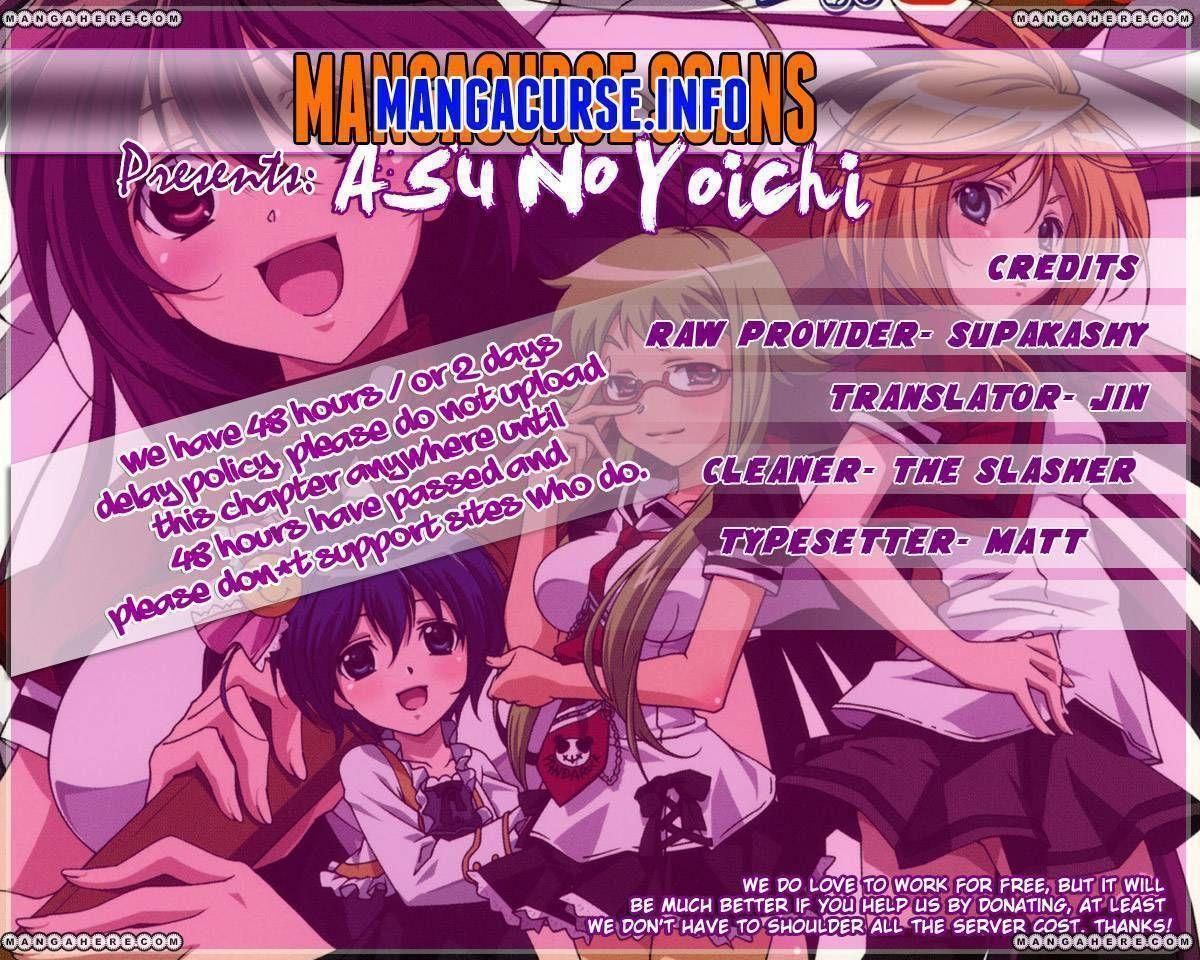 Asu no Yoichi! 58 Page 1
