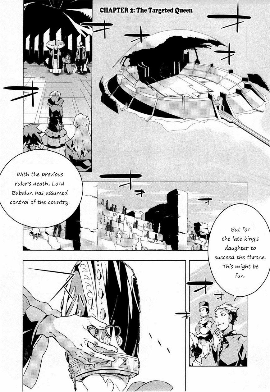 Isekai no Seikishi Monogatari 2 Page 1