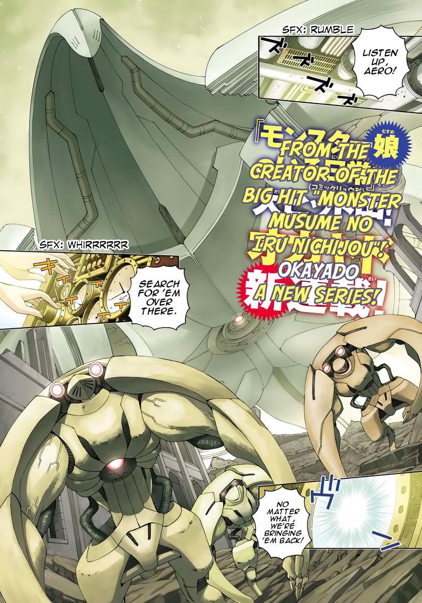 12 Beast 1 Page 1