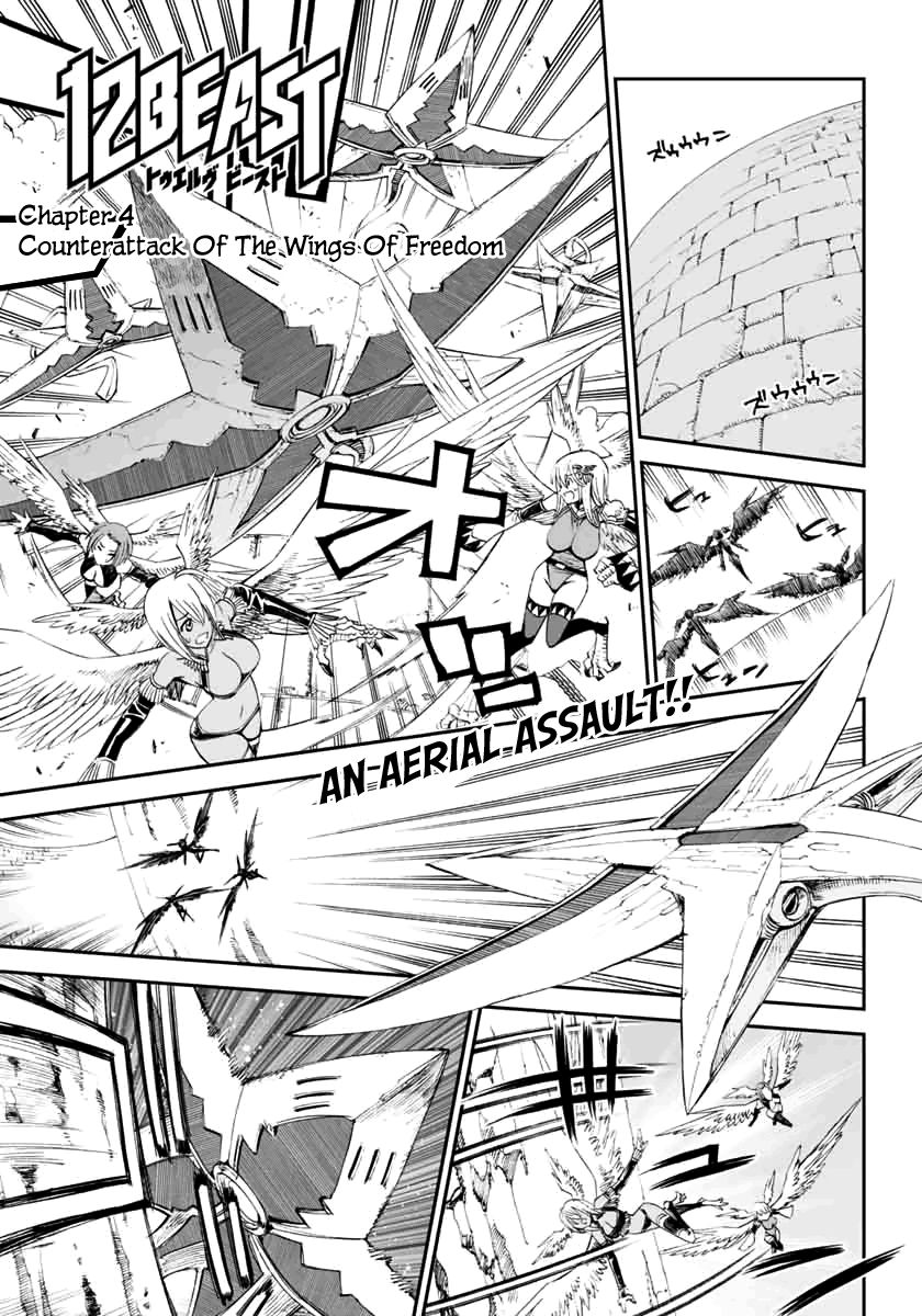 12 Beast 4 Page 1