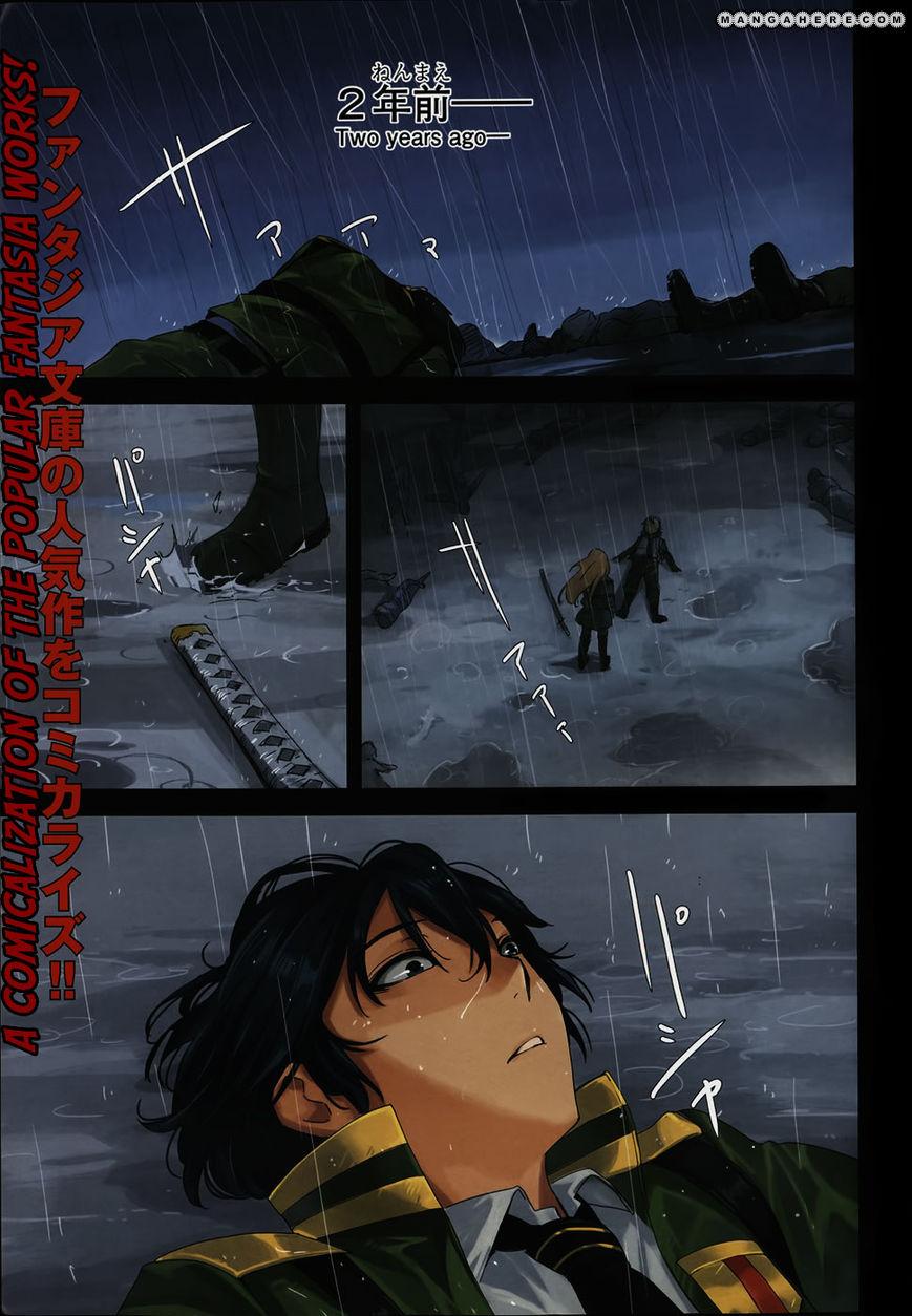 Taimadou Gakuen 35 Shiken Shoutai 1 Page 1