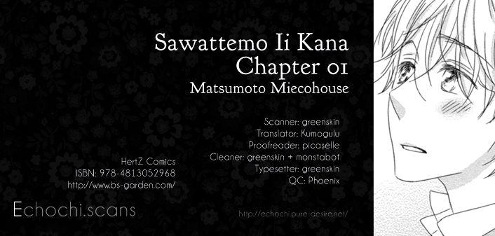 Sawattemo Ii kana 1 Page 1