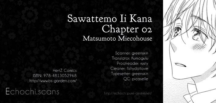 Sawattemo Ii kana 2 Page 1