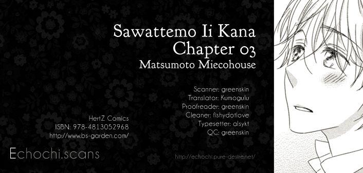Sawattemo Ii kana 3 Page 1