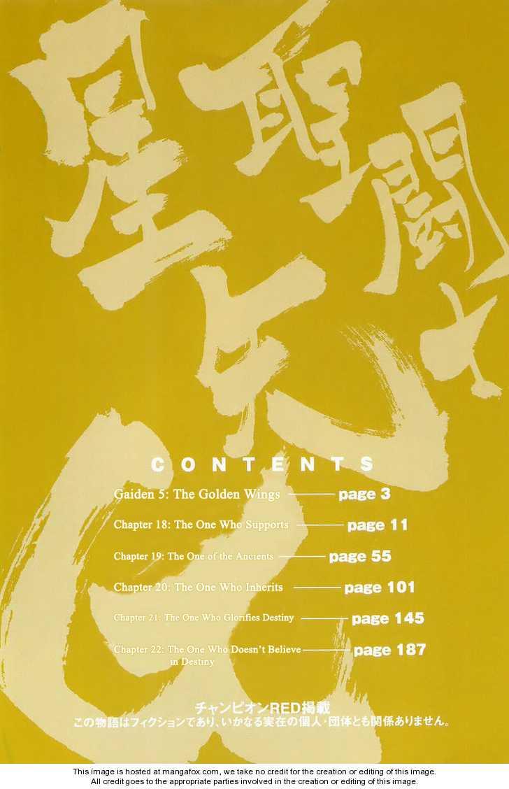 Saint Seiya Episode.G 0 Page 3