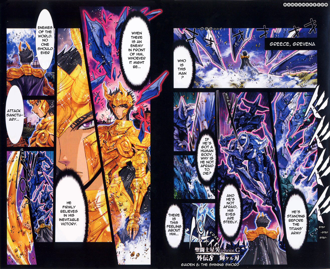Saint Seiya Episode.G 25.8 Page 1