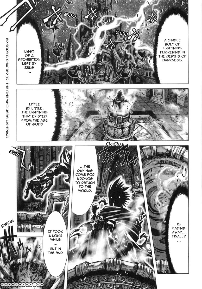 Saint Seiya Episode.G 32 Page 1