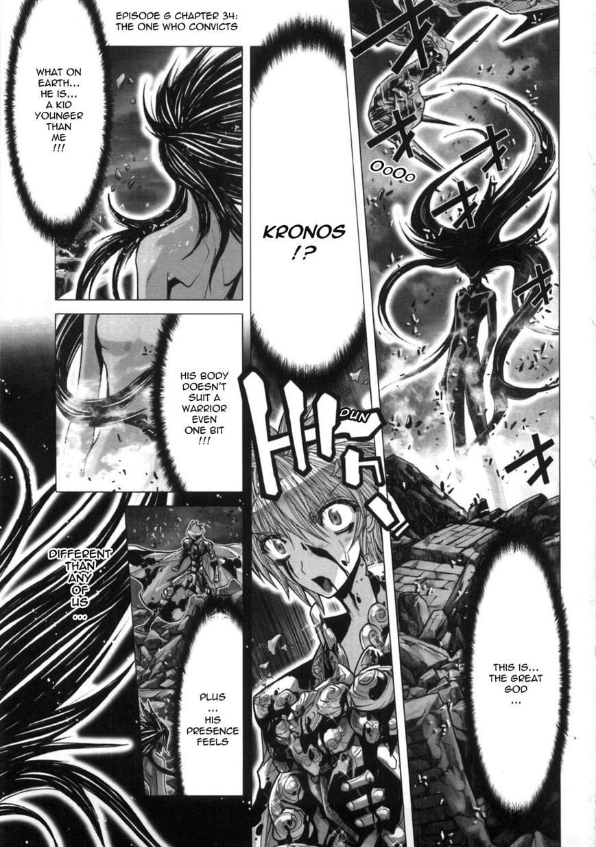 Saint Seiya Episode.G 34 Page 1