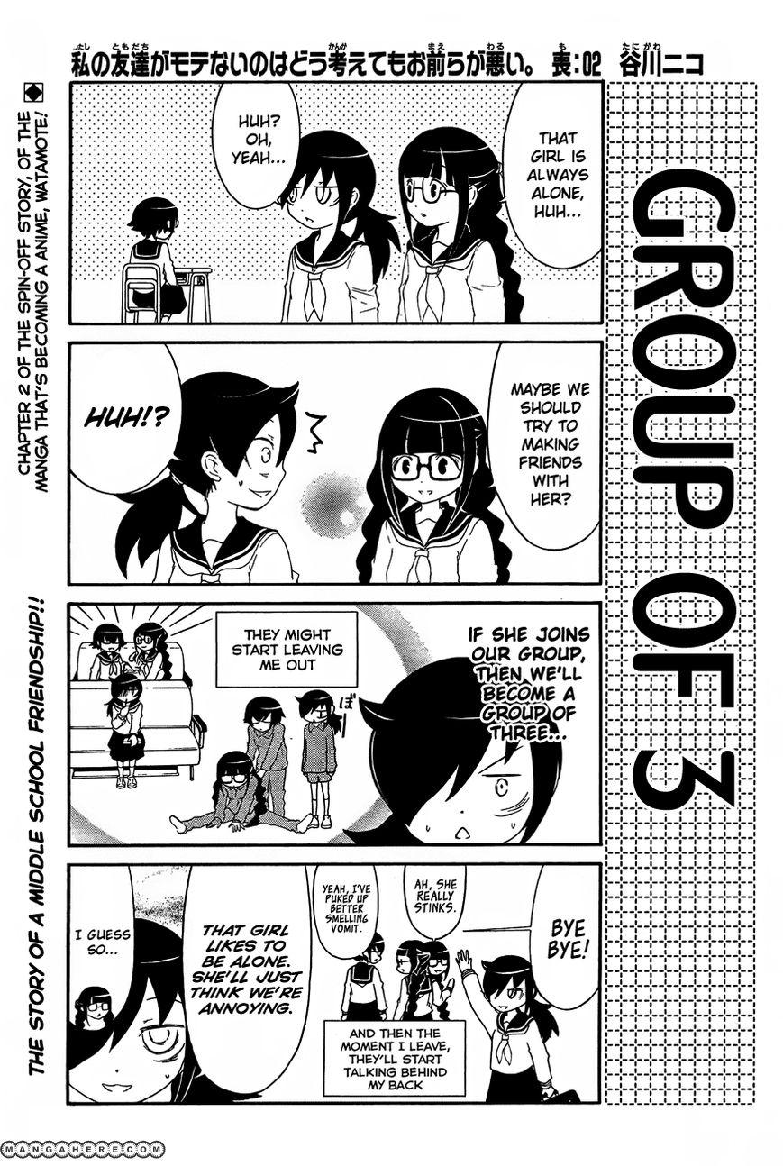 Watashi no Tomodachi ga Motenai no wa Dou Kangaete mo Omaera ga Warui 2 Page 1
