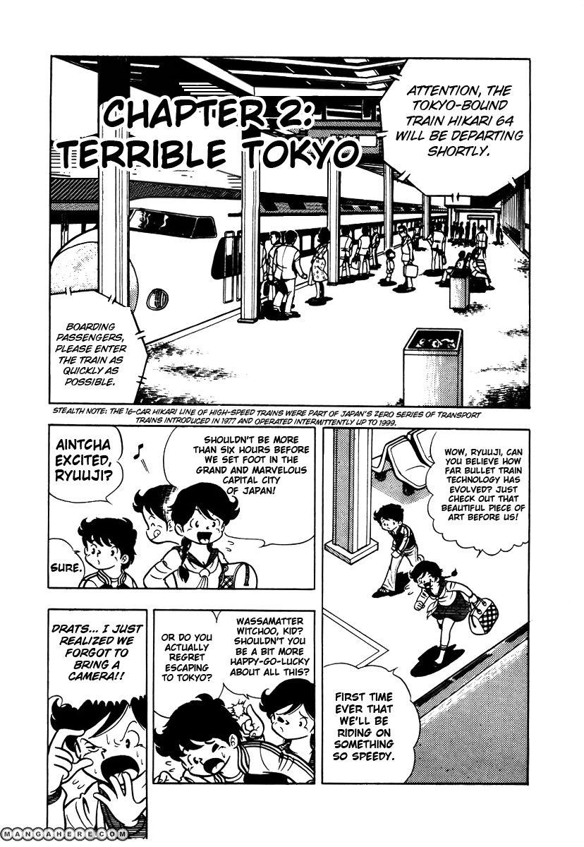 Ring ni Kakero 2 Page 1