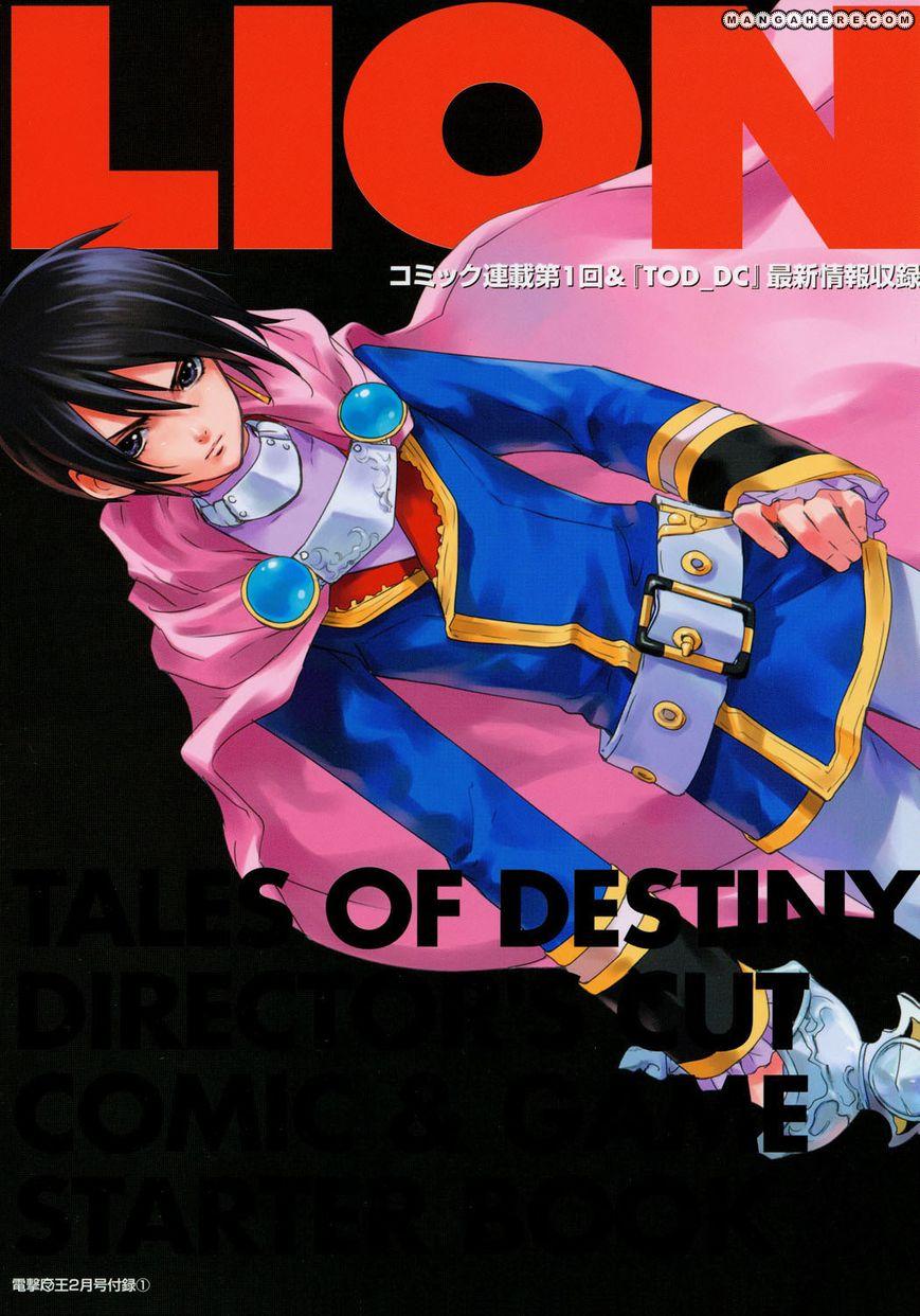 Tales of Destiny: Director's Cut - Hakanakikoku no Rion 1 Page 2