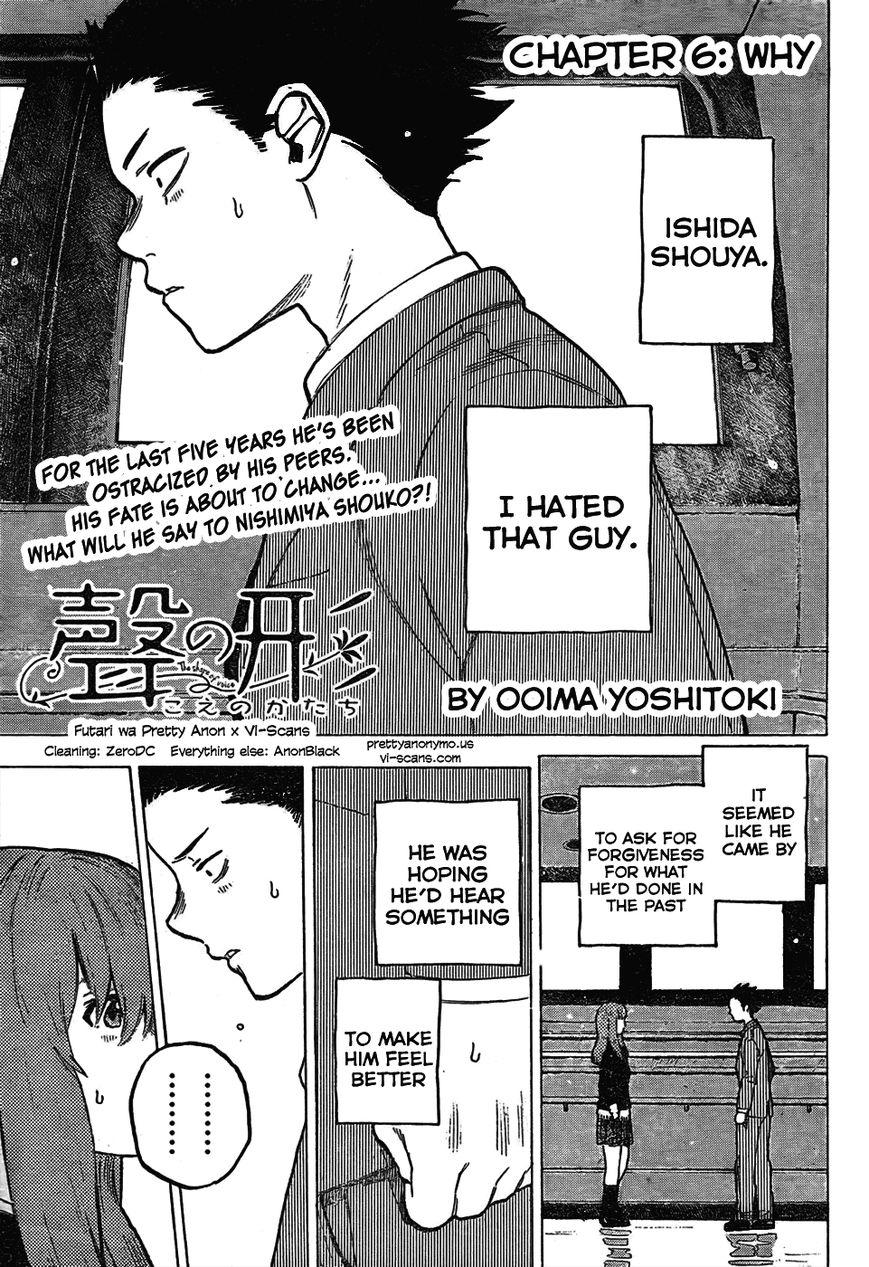 Koe no Kitachi 6 Page 1