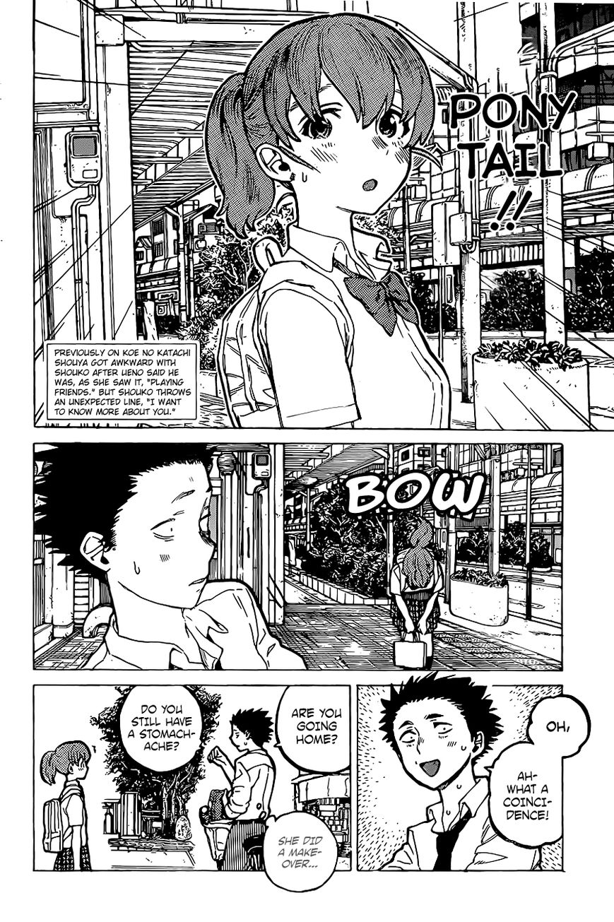 Koe no Kitachi 23 Page 2