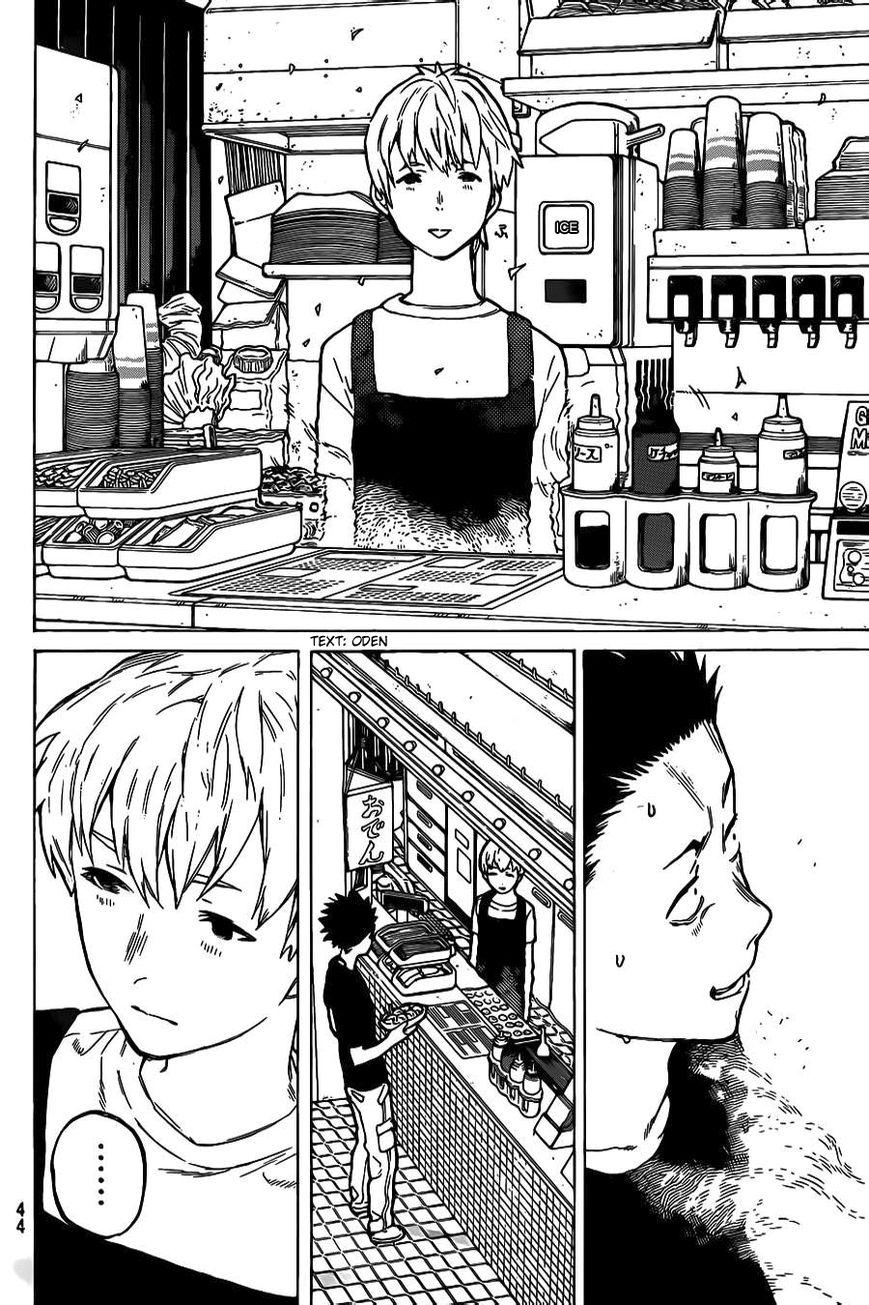 Koe no Kitachi 26 Page 2
