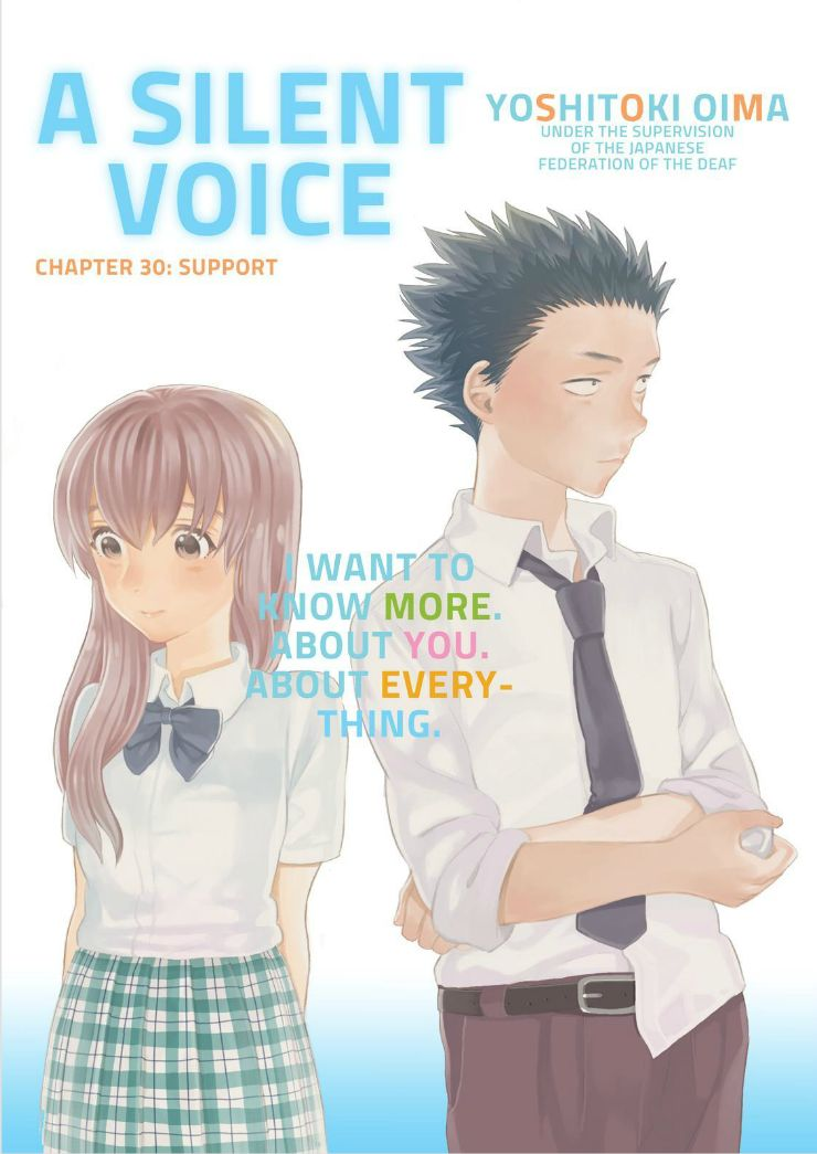 Koe no Kitachi 30 Page 2