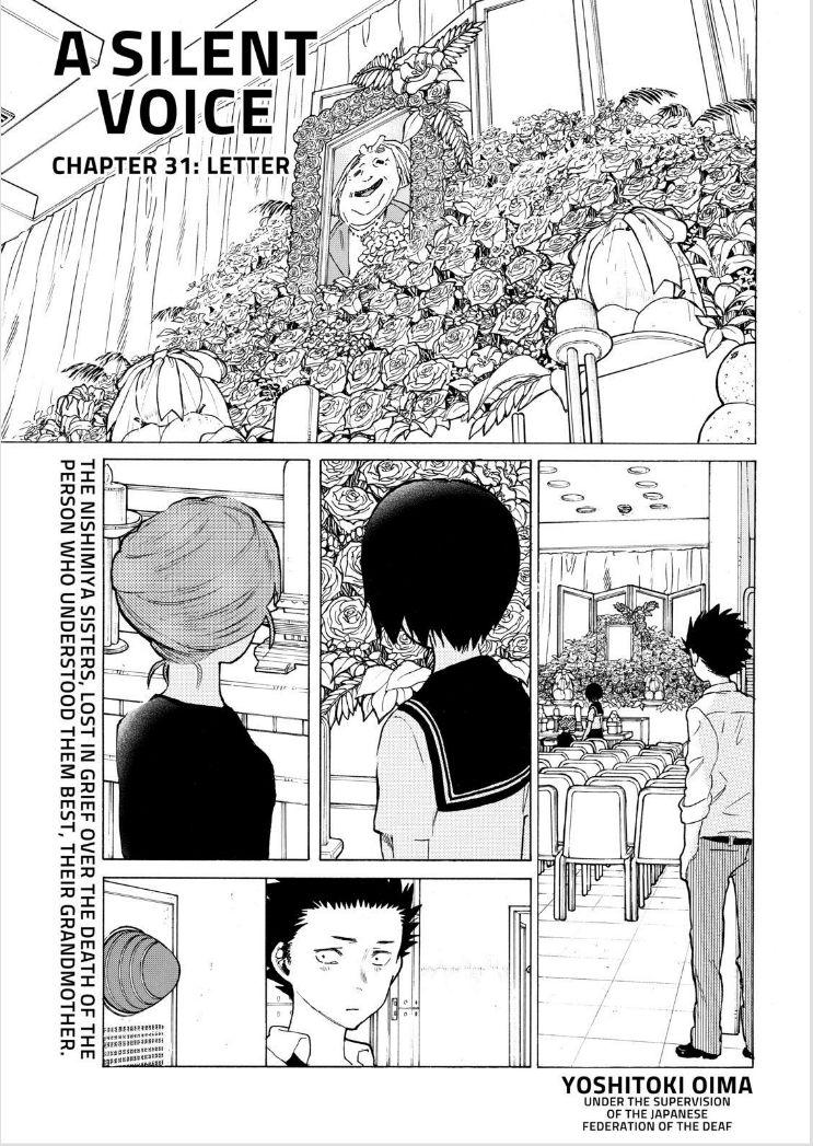 Koe no Kitachi 31 Page 2