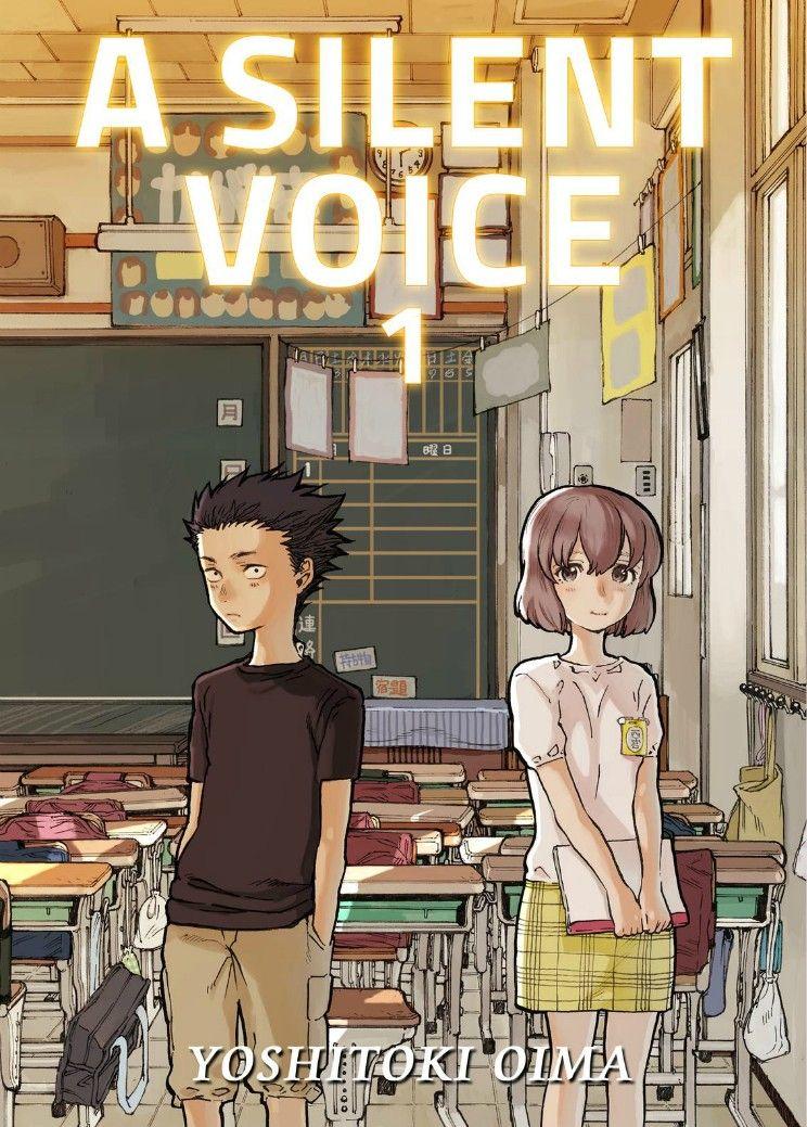 Koe no Kitachi 49 Page 1