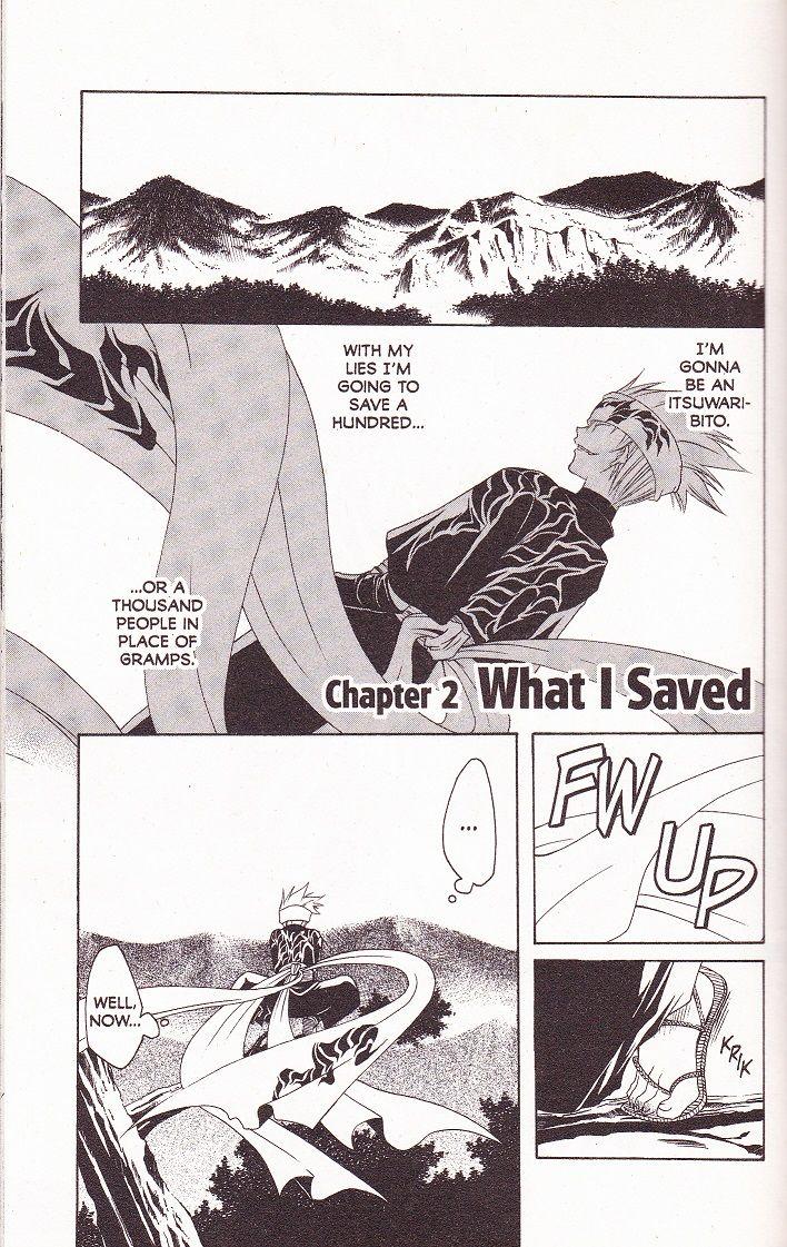 Itsuwaribito Utsuho 2 Page 1