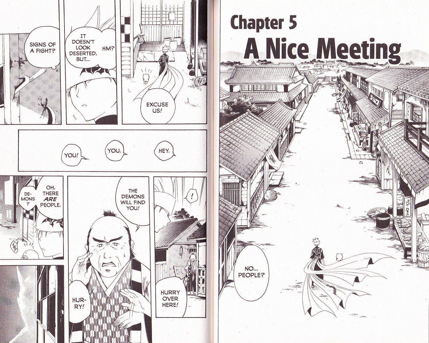 Itsuwaribito Utsuho 5 Page 2