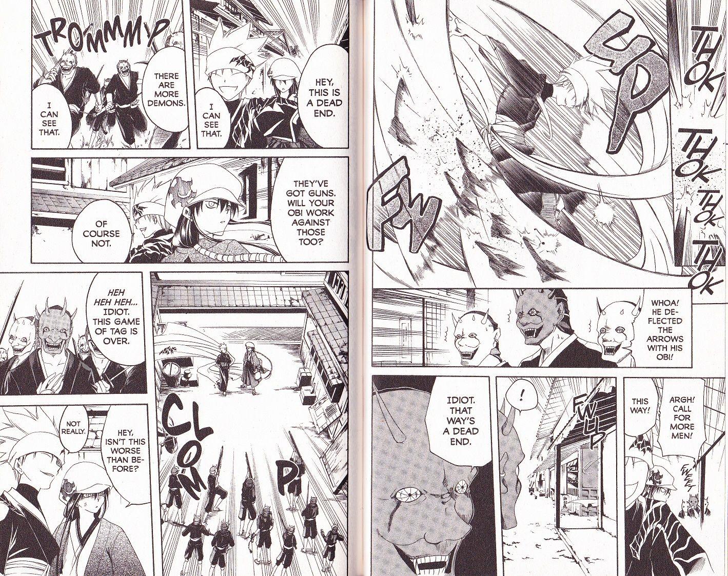 Itsuwaribito Utsuho 6 Page 3