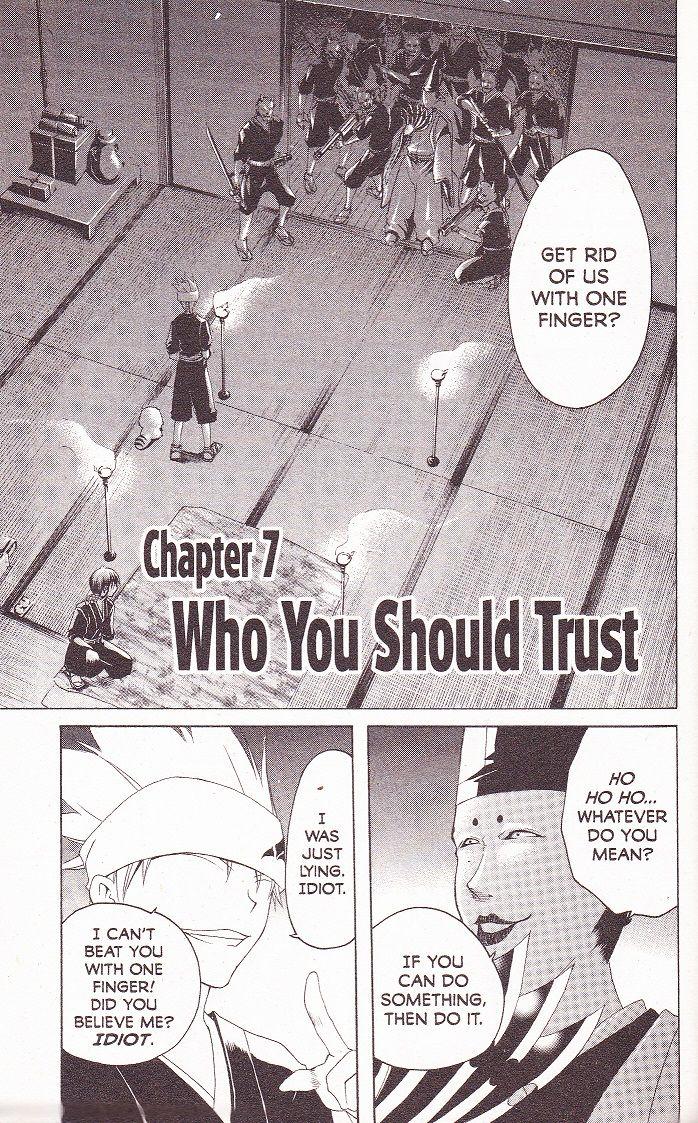 Itsuwaribito Utsuho 7 Page 1