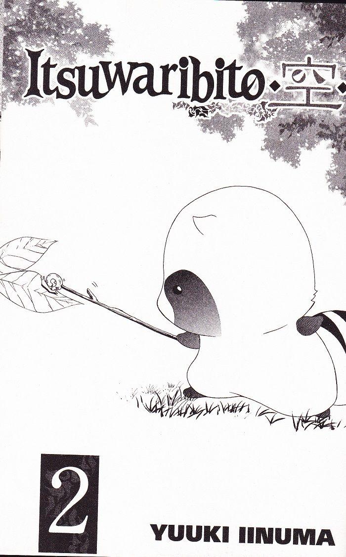 Itsuwaribito Utsuho 8 Page 2