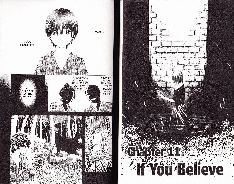 Itsuwaribito Utsuho 11 Page 2