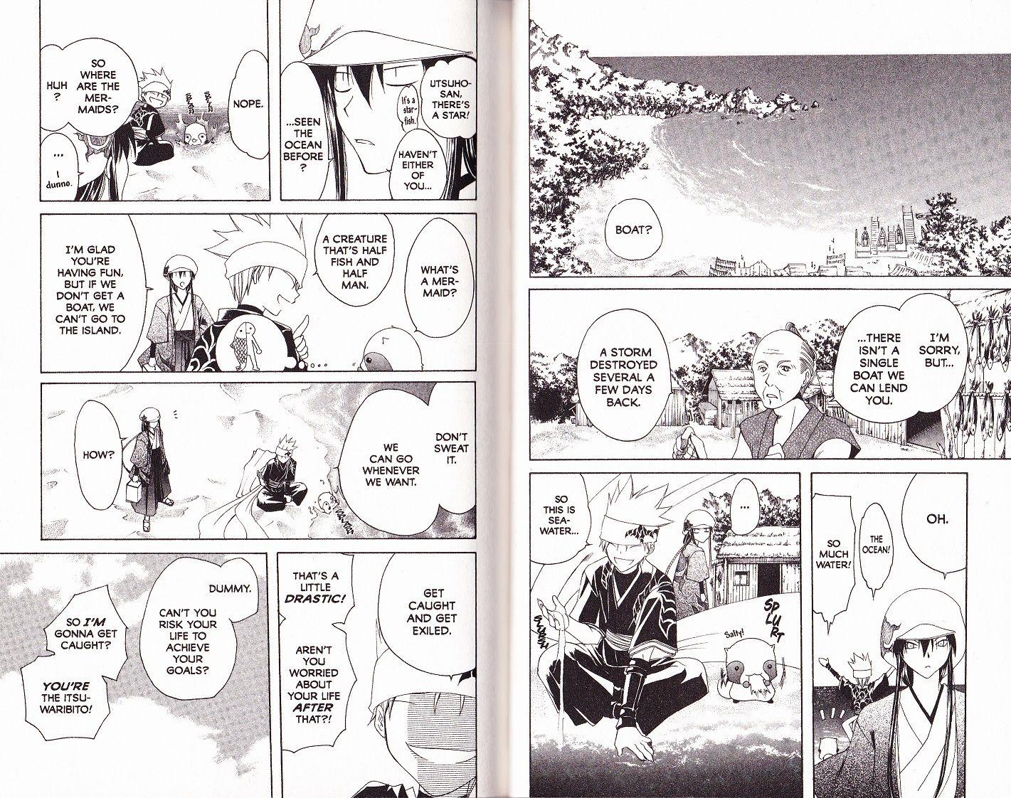 Itsuwaribito Utsuho 12 Page 2