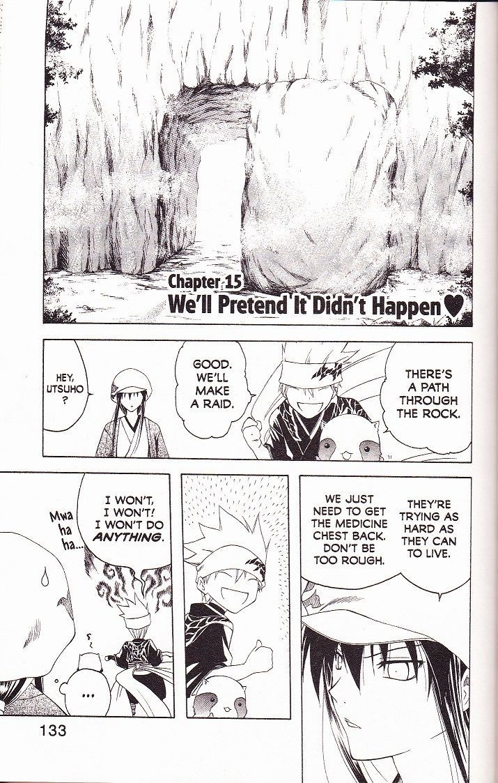 Itsuwaribito Utsuho 15 Page 1
