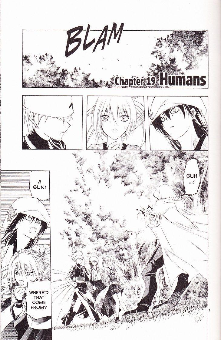 Itsuwaribito Utsuho 19 Page 1