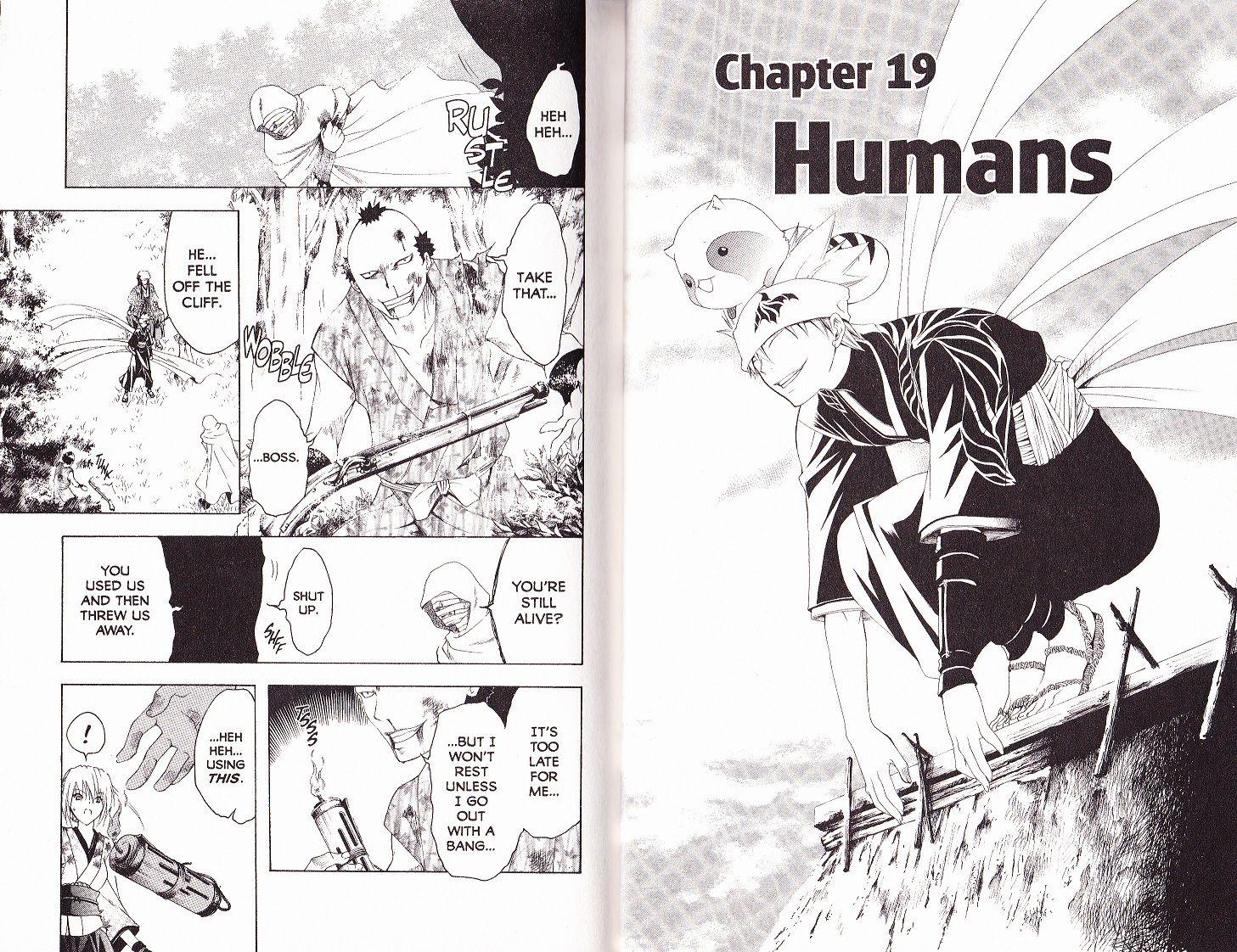 Itsuwaribito Utsuho 19 Page 2