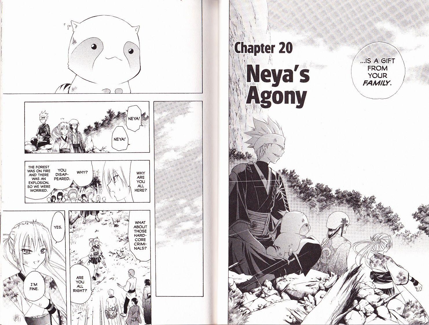 Itsuwaribito Utsuho 20 Page 2