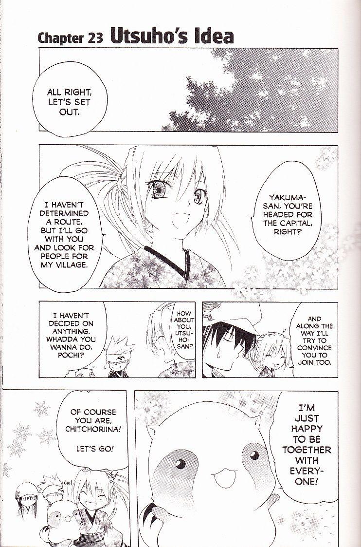 Itsuwaribito Utsuho 23 Page 1