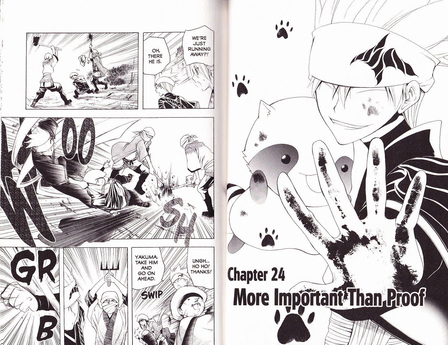 Itsuwaribito Utsuho 24 Page 2