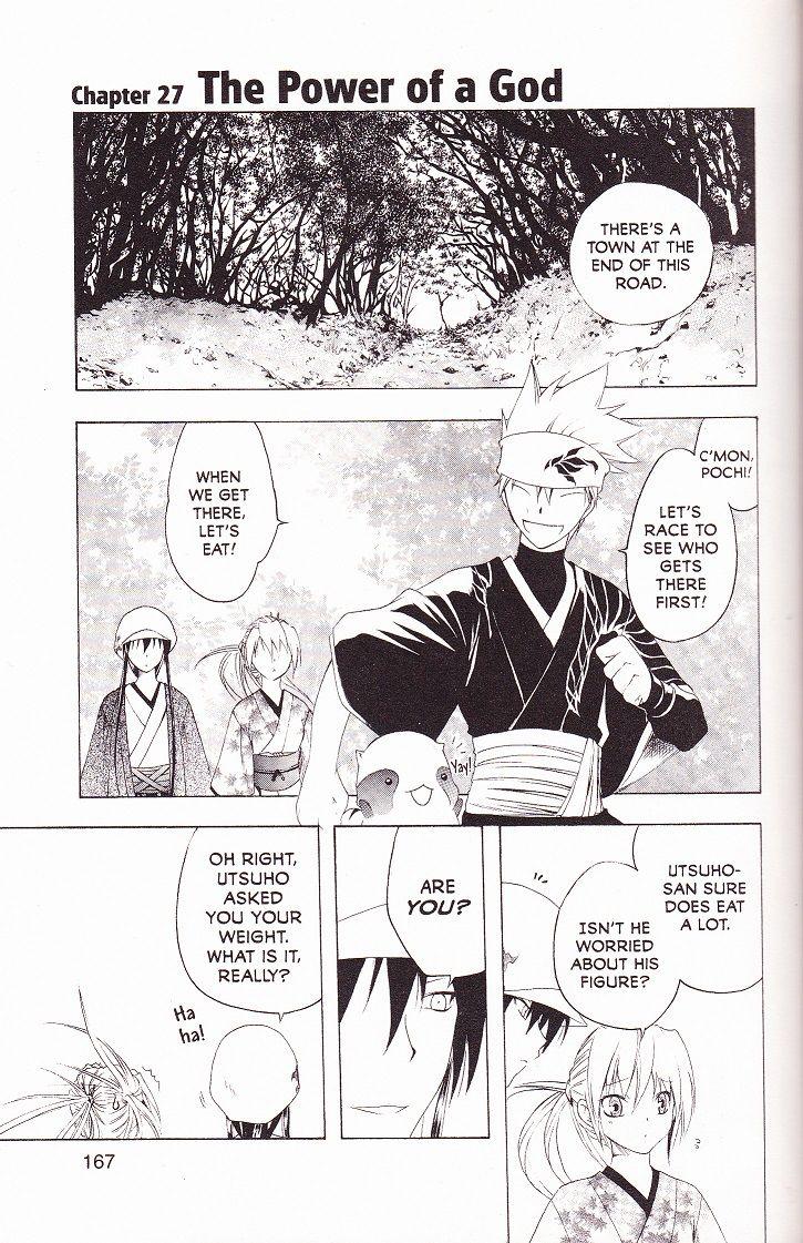 Itsuwaribito Utsuho 27 Page 1