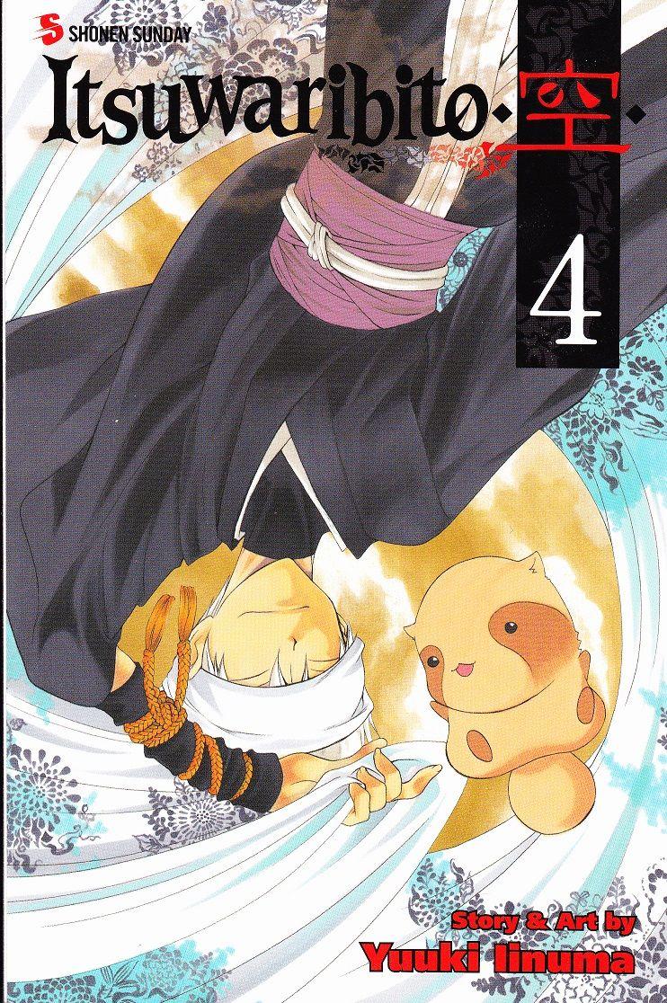 Itsuwaribito Utsuho 28 Page 1