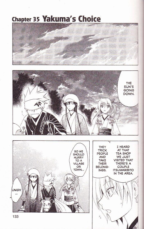 Itsuwaribito Utsuho 35 Page 1
